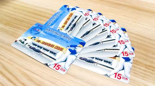 15ゲーム券×8枚 (24,000円相当)